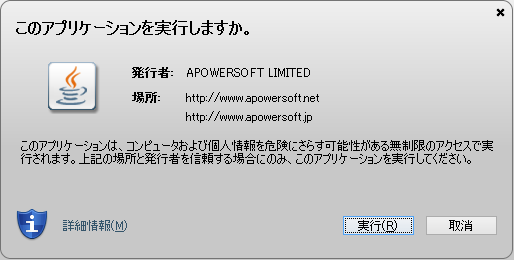 apowersoft03.png