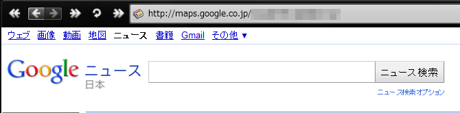 googlemapnews01.png